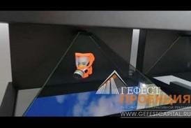 Компания Гефест Капитал предоставила в аренду голографические пирамиды