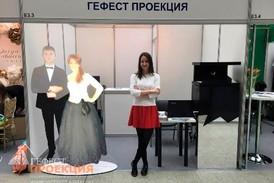 Наш главный специалист по интерактиву для свадеб Катюша Камынина