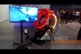 Аренда аттракциона виртуальной реальности Futurift. Парк Сокольники