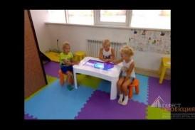 Гефест Проекция г. Сочи произвела поставку интерактивного стола