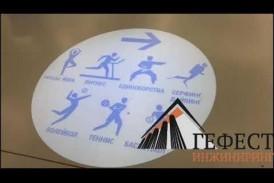 """Компания Гефест Проекция осуществила поставку трех гобо-проекторов в один из магазинов в ТРЦ Мега """"Белая Дача"""""""