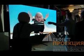 Команда Гефест Капитал предоставила в аренду активности на корпоратив компании СПЕКТА