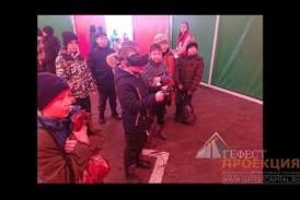 Компания «Гефест Проекция РТ» 6 апреля предоставила очки виртуальной реальности