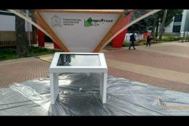 Компания Гефест Капитал предоставила интерактивные столы Dedal Air 43