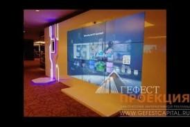 Видеостена из 9 панелей на партнёрскую конференцию компании Huawei