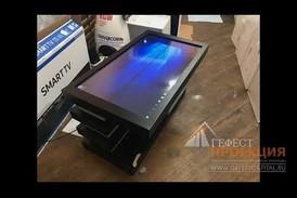 Интерактивный стол dedal progressive 48