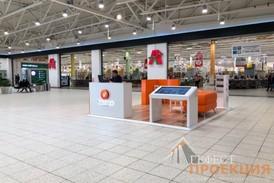 Интерактивный стол нашего производства для строительной компании Вира Строй г. Новосибирск СТЦ МЕГА