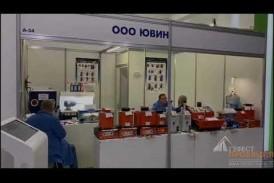 ООО «ЮВИН» на ювелирной выставке JUNWEX 2020.