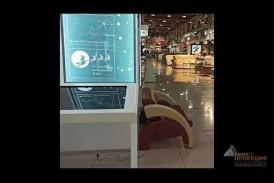 Поставка интерактивного стола от Gefest Capital для ТЦ мебели «Сити Дом»