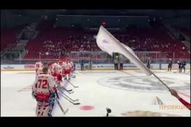 Прямая трансляция с хоккейного матча