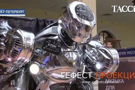 Робот Титан на Главпочтамте в Санкт-Петербурге