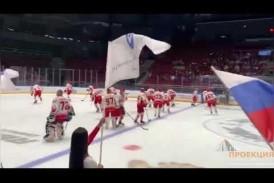 Хоккейный матч в Юбилейном