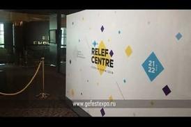 """Команда Гефест Проекция выполнила """"под ключ"""" проект по оснащению интерактивным оборудованием конференции"""
