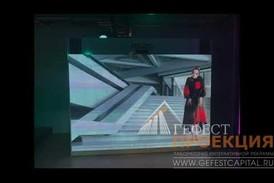 Светодиодный экран с системой Кinect и уникальным контентом для бренда Kenzo