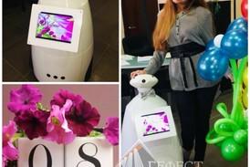 rBot от нашей компании поздравил с 8 марта милых дам в АкБарсХолдинге
