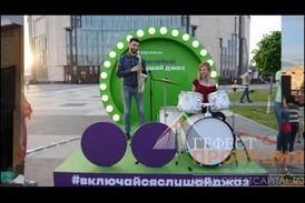 """Компания Гефест Проекция предоставила интерактивную фотолабораторию на фестиваль """"Jazz May Penza""""."""