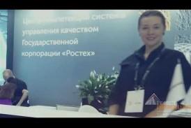 Застройка стенда и производство контента для компании Ростех-Техприемка