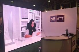 """Светодиодный экран 3мм на 4-м Международном ПЛАС- Форуме """"Online & Offline Retail 2017"""""""