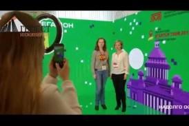 Компания «Гефест Проекция» предоставила светодиодную фотозону