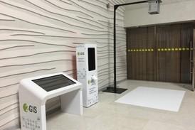 Интерактивный пол, фотобудка и интерактивный стол на мероприятии 2GIS в Новосибирске