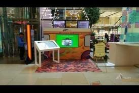 Компания Гефест Проекция разработала программное обеспечение с использованием интерактивного стола