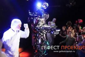 Робот Титан на выставке Дети и Роботы