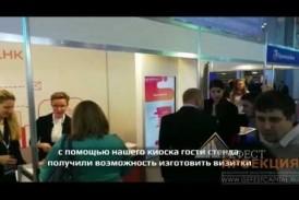 На проходившем 5-6 декабря в Санкт-Петербурге Форуме малого предпринимательства