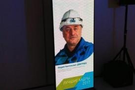 Аренда Iposter, для Московского нефтеперерабатывающего завода, Газпром.