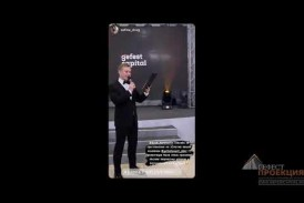 Компания Гефест Капитал провела презентацию продукции