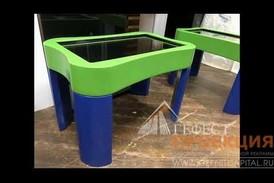 Новая Модель детского интерактивного Стола.