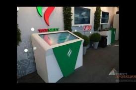 Компания «Гефест Проекция РТ» предоставила для стенда Татнефть