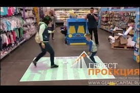 Филиал «Гефест Проекция» Санкт-Петербург, разместил в магазинах сети Лента