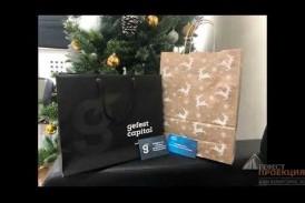 25 декабря компания Гефест Проекция РТ проводила клиентский день!