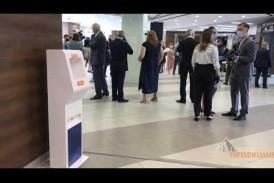 Аренда дезинфекторов для конференции ТРО ВПП «Единая Россия»