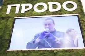 Сенсорные стойки на выставке Продэкспо 2017, г. Москва