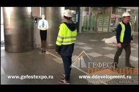 Наша компания поучаствовала в открытие нового, современного терминала Аэропорта Симферополь.