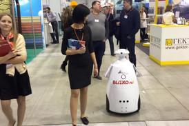 Рекламный робот Rbot