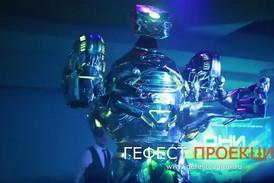 Робот Титан на фестивале Дни Будущего