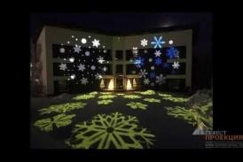 Компани Гефест Капитал поставила гобо-проекторы для гостиницы в г. Новокузнецк