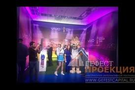 Компания Гефест Проекция предоставила в аренду туманный экран с видеоконтентом на презентацию смартфона VIVO.