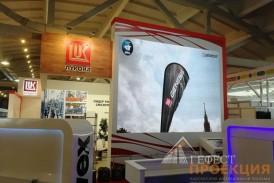 Светодиодный экран 4Х3 м на стенде компании Лукойл