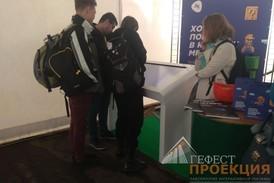 Интерактивные столы Dedal Air 43 для Российской компании - Инфосистемы Джет