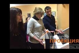 Интерактивный киоск для детской школы искусств имени М.А.Балакирева!