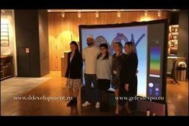 ГК «Гефест Капитал» предоставила в аренду необычное и красочное интерактивное граффити