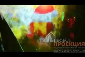Компания «Гефест Проекция», предоставила в аренду Интерактивный стол собственного производства