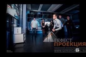Компания Гефест Проекция предоставила в аренду рекламного робота Rbot на день рождения магазина Декатлон в Сокольниках