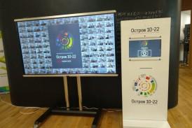 Digital активности для образовательного интенсива «Остров 10-22» в Сколково