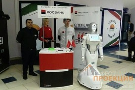 Робот кики от нашей команды навестил Росбанк