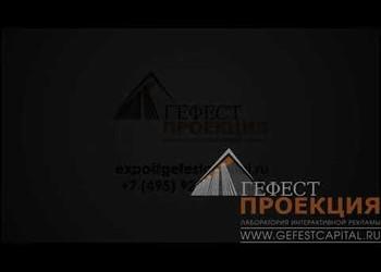 Компания Гефест Проекция предоставила в аренду панель Black Jaguar 84 дюйма 4К на выставку Продэкспо