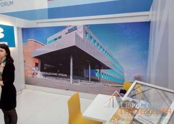 Светодиодный экран с шагом 3,9 мм. для Электрохимического завода